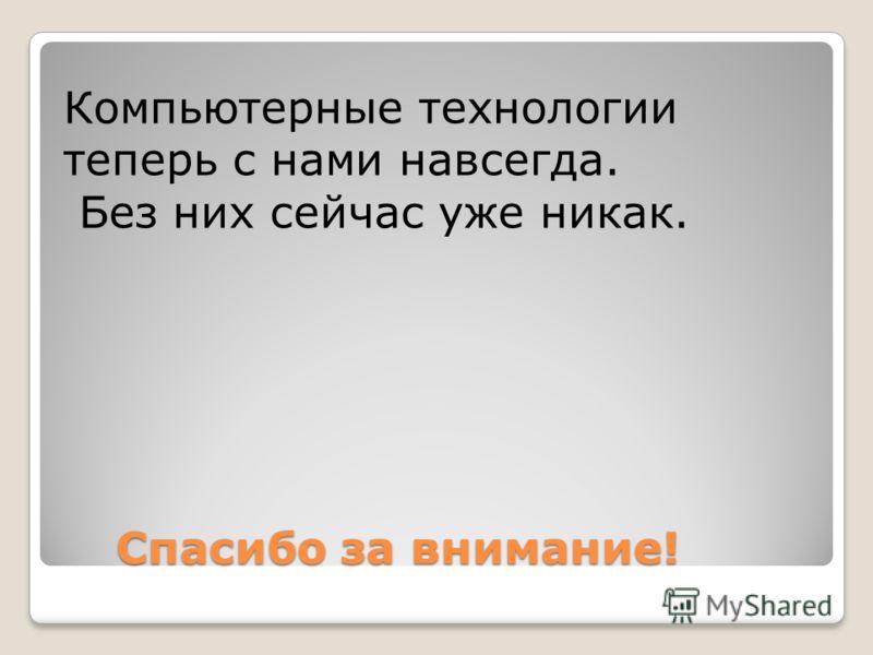 Я Носкова Полина, ученица 9-а класса средней школы 25 «Олимп»