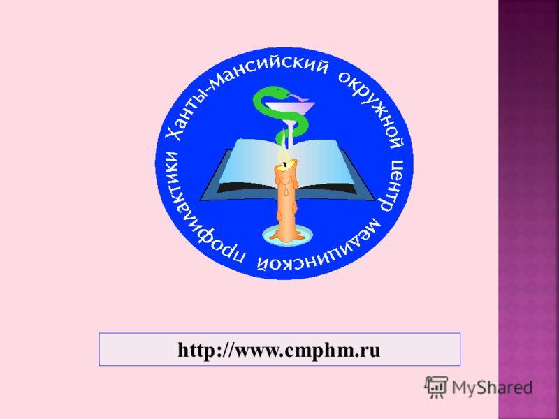 http://www.cmphm.ru