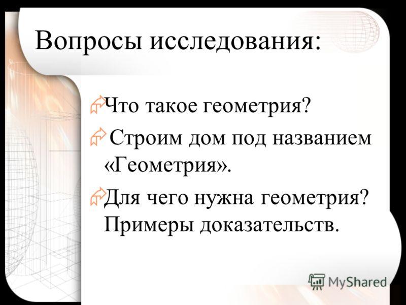 МБОУ Гимназия  32 г Иваново  Главная страница