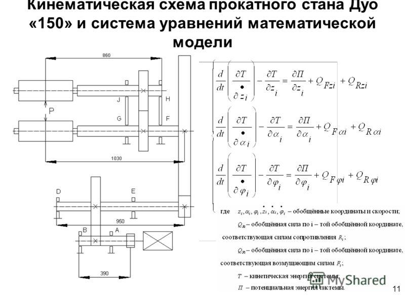 slide_11.jpg