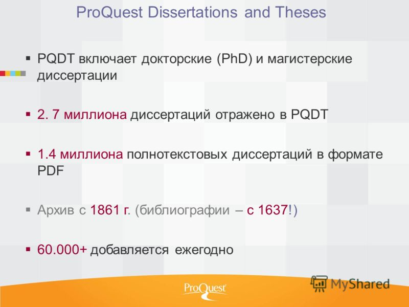 proquest phd dissertations Formerly known as dissertation abstracts, the proquest dissertations & theses a&i database covers well over 2 million doctoral dissertations and masters theses from around the world the complete database includes citations going back to the year 1637.