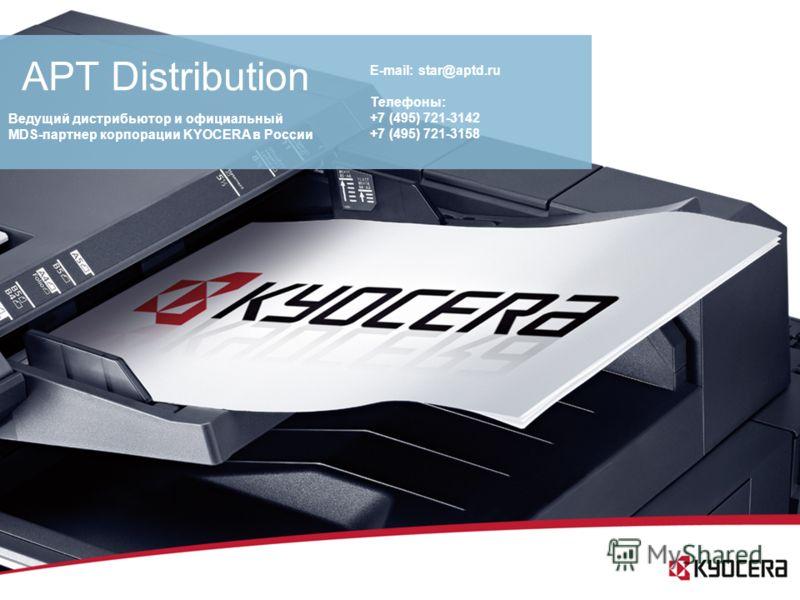 Опции APT Distribution E-mail: star@aptd.ru Телефоны: +7 (495) 721-3142 +7 (495) 721-3158 Ведущий дистрибьютор и официальный MDS-партнер корпорации KYOCERA в России