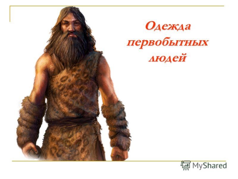 Древние Свитки  смешные картинки и другие приколы