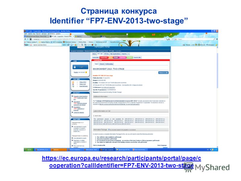 Страница конкурса Identifier FP7-ENV-2013-two-stage https://ec.europa.eu/research/participants/portal/page/c ooperation?callIdentifier=FP7-ENV-2013-two-stage