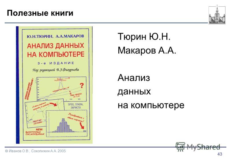 Гдз по теории вероятностей и статистике 9 класс