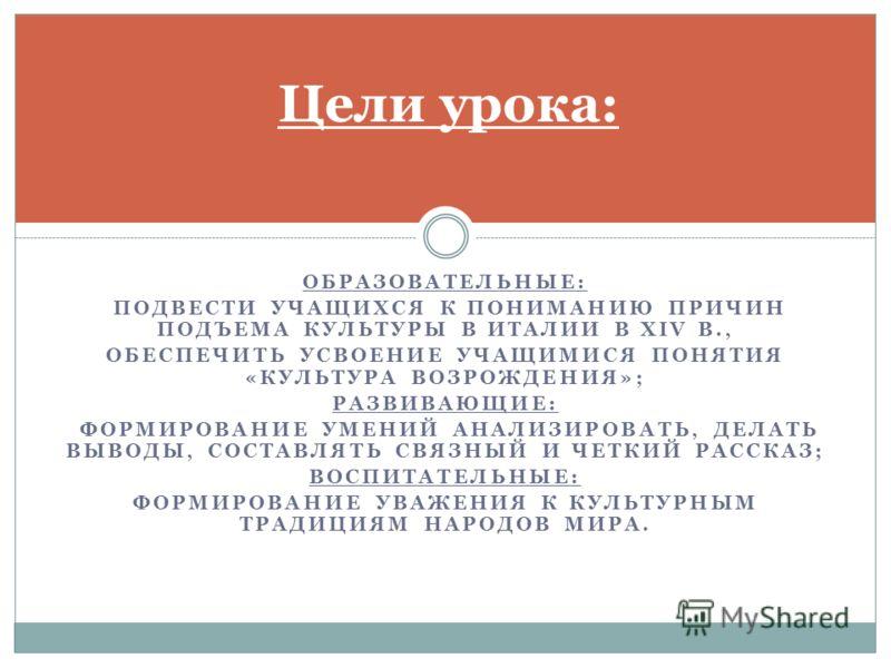 Автор кулеш наталья леонидовна
