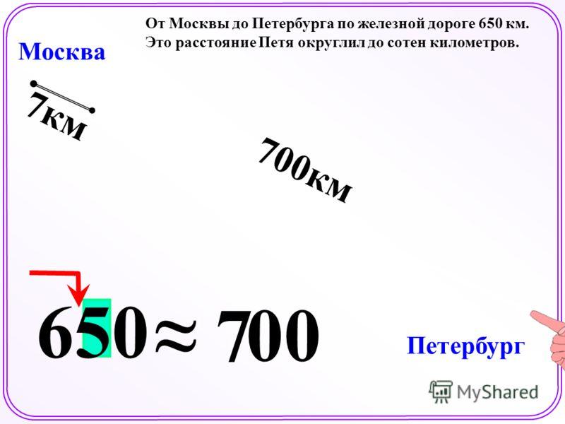 = –16ab 3 -4 babb (–2a) 3 = 8a 3 ) ( 2 4- –