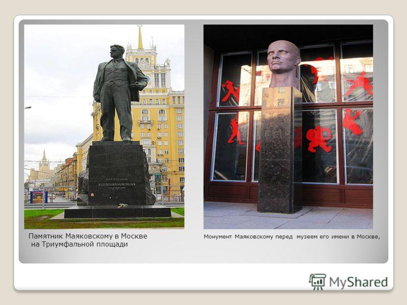 Памятник Маяковскому в Москве Монумент Маяковскому перед музеем его имени в Москве, на Триумфальной площади