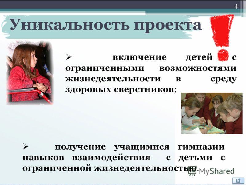 Ярославский филиал МОСКОВСКИЙ ГОСУДАРСТВЕННЫЙ УНИВЕРСИТЕТ ЭКОНОМИКИ СТАТИСТИКИ И ИНФОРМАТИКИ