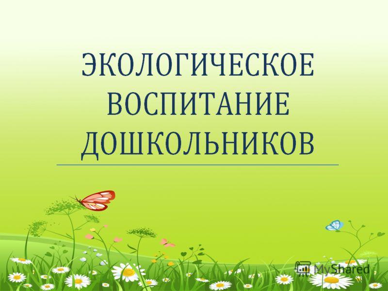 МДОУ 6 «Малыш»