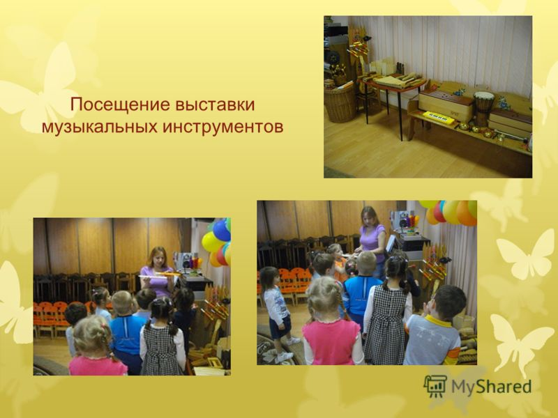 Посещение выставки музыкальных инструментов