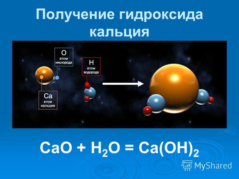 Что обозначают цифры в формуле вещества 2Н 2 О Коэффициент Индекс Закон сохранения массы веществ Закон постоянства состава веществ Валентность