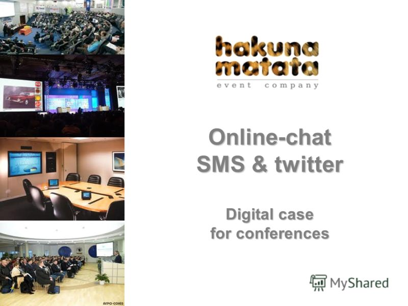 Online-chat SMS & twitter Digital case for conferences