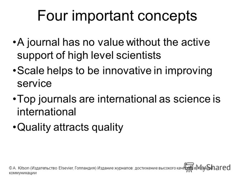 Four important concepts A journal has no value without the active support of high level scientists Scale helps to be innovative in improving service Top journals are international as science is international Quality attracts quality 30 © A. Kitson (И