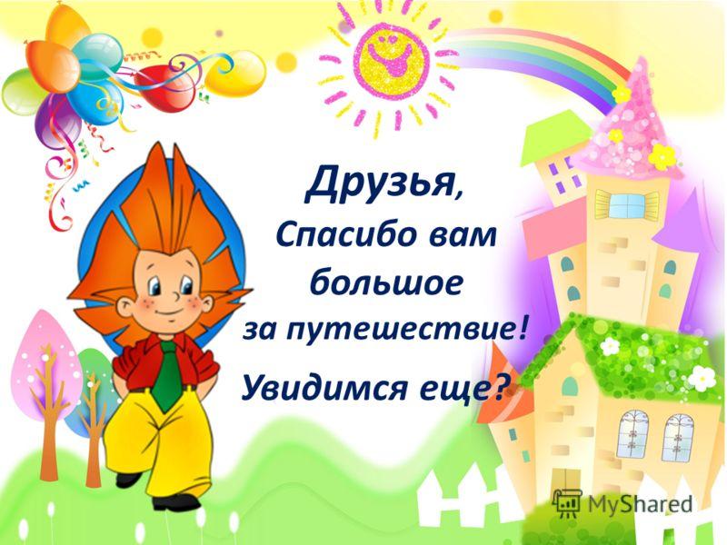 Петр Ильич Чайковский Михаил Иванович Глинка Сергей Сергеевич Прокофьев