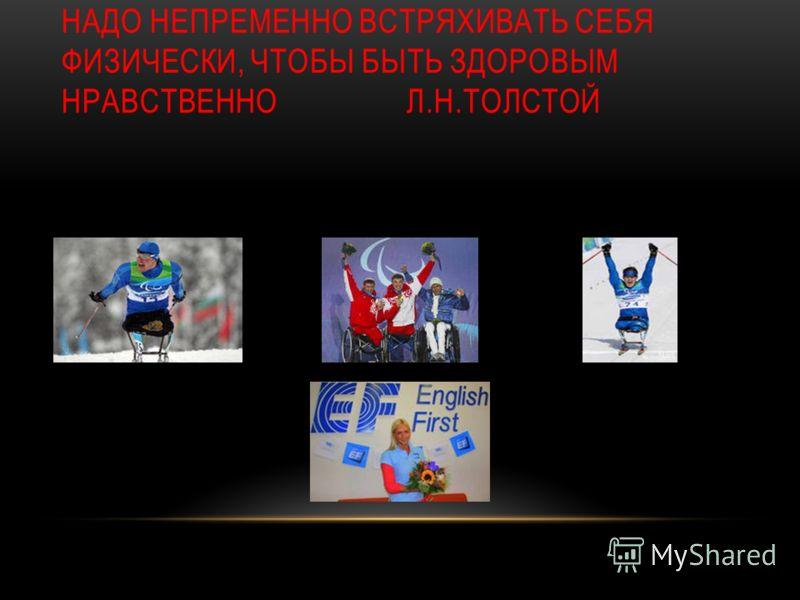 Сочи 2014 xxii зимние олимпийские игры 7