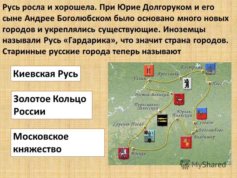 Где жили первые монахи Киево-Печерского и Псково-Печерского монастырей? 2. В лесах 1. В землянках 3. В пещерах