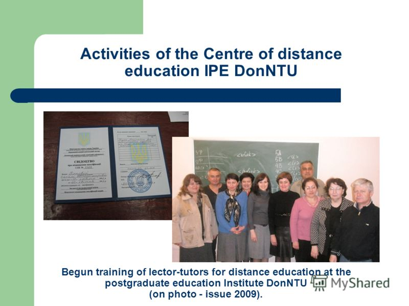 Activities of the Centre of distance education IPE DonNTU Begun training of lector-tutors for distance education at the postgraduate education Institute DonNTU (on photo - issue 2009).