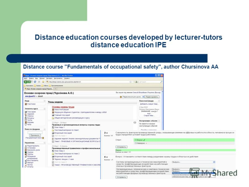 Distance education courses developed by lecturer-tutors distance education IPE Distance course Fundamentals of occupational safety, author Chursinova AA
