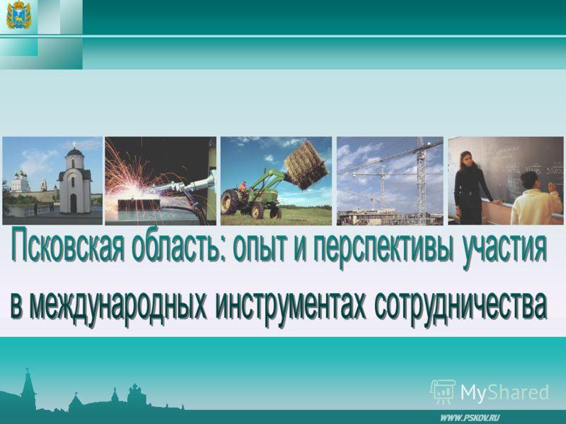 WWW.PSKOV.RU