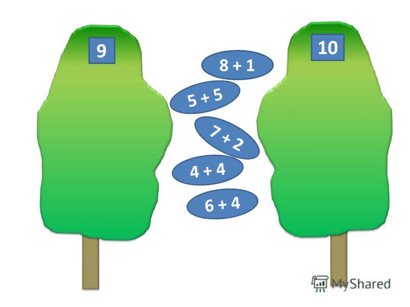 9 10 8 + 1 7 + 2 5 + 5 4 + 4 6 + 4