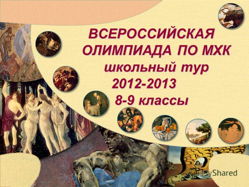 Михаил пришвин русские сказки о природе читать