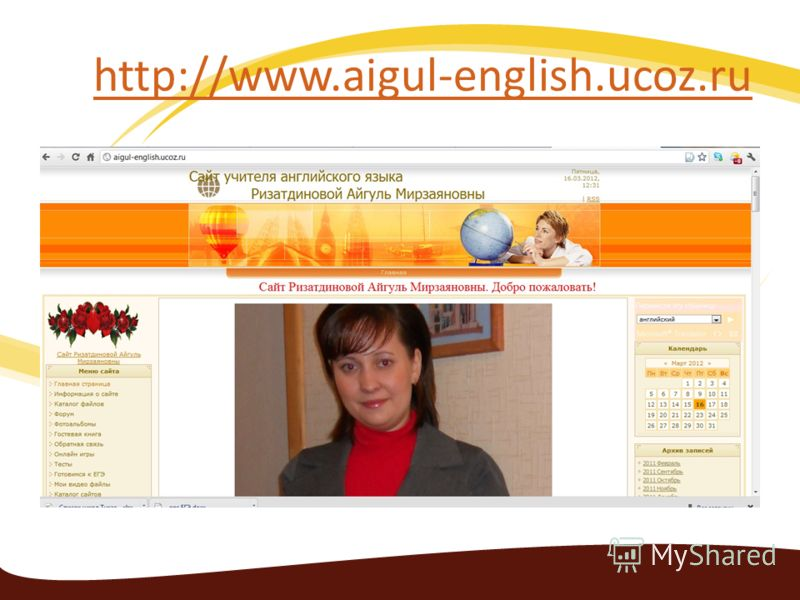 http://www.aigul-english.ucoz.ru