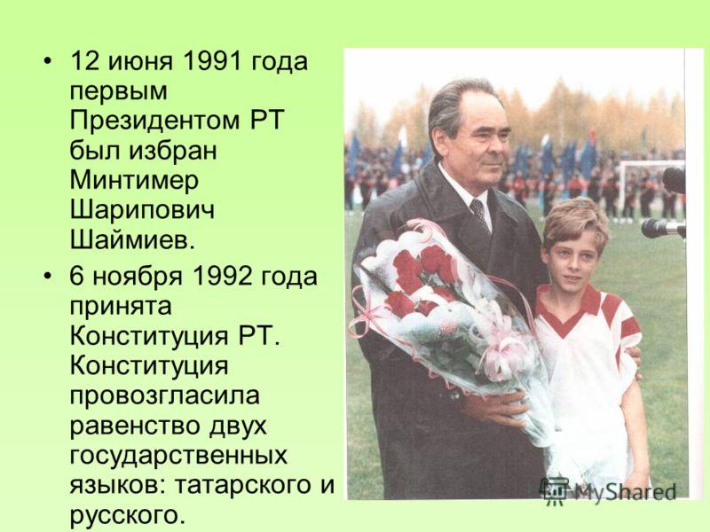 Из истории Более 200 были удостоены звания Героев Советского Союза, многие были награждены орденами и медалями. Сейчас улицы и площади наших городов носят их имена. Мы должны хранить память о героях, которые погибли, защищая свой народ, Родину. Это М