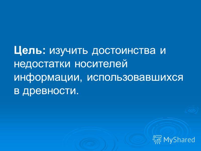 Первые писчие материалы Быкова Настя, Изотова Лера, 9 В