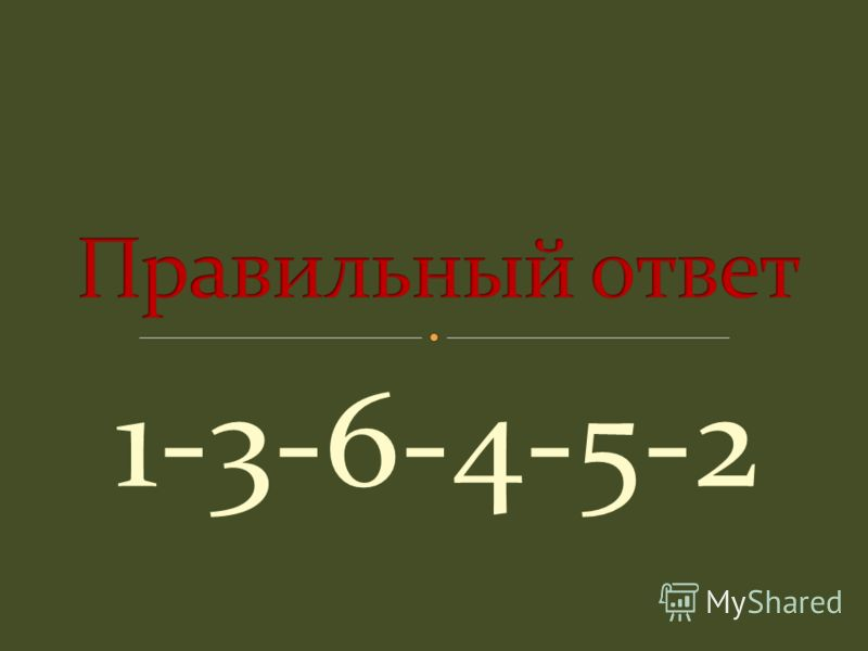 1-3-6-4-5-2