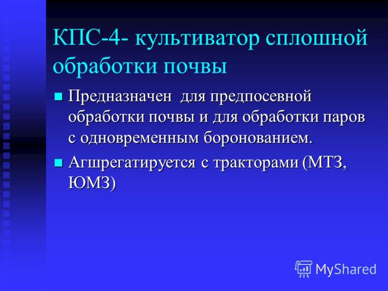 Грабли к мтз 82 | МТЗ-80 и Грабли - Беларус-82.1, 1994.
