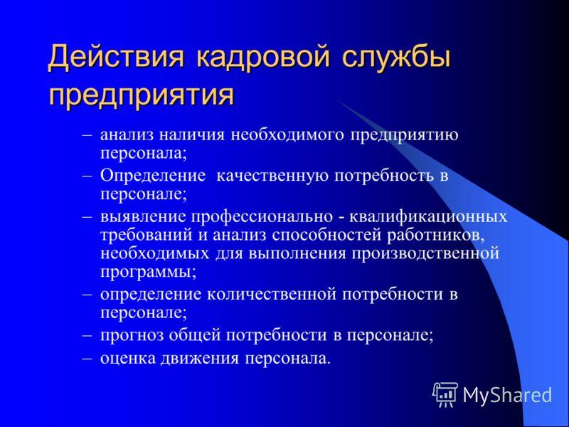 Нелегальная миграция в России и методы борьбы с ней