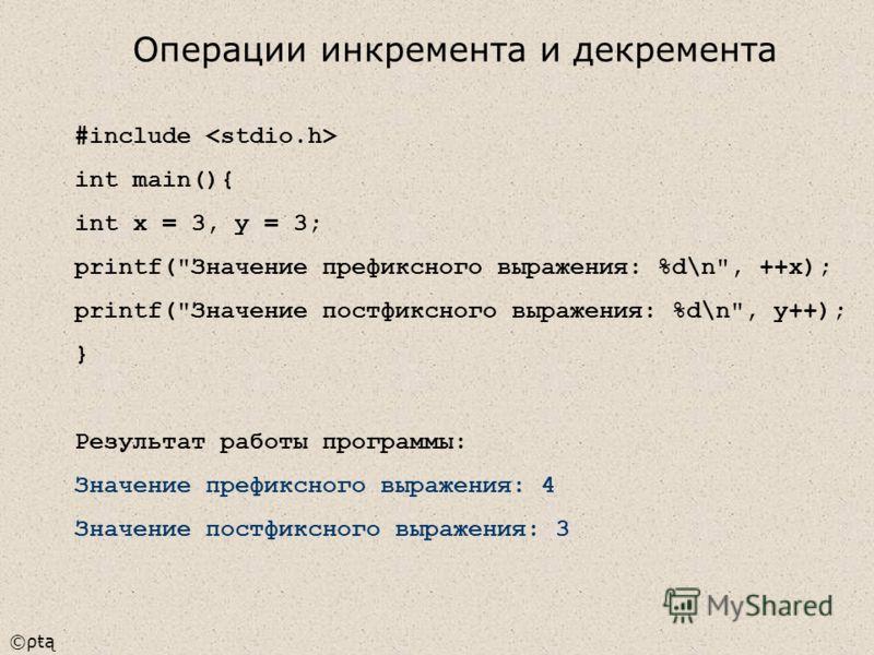 ©ρŧą #include int main(){ int x = 3, y = 3; printf(