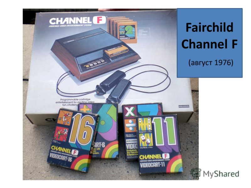 Fairchild Channel F (август 1976)