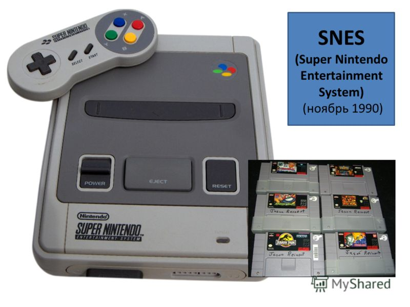 SNES (Super Nintendo Entertainment System) (ноябрь 1990)