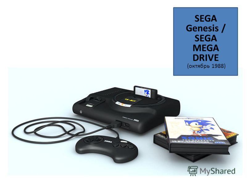 SEGA Genesis / SEGA MEGA DRIVE (октябрь 1988)