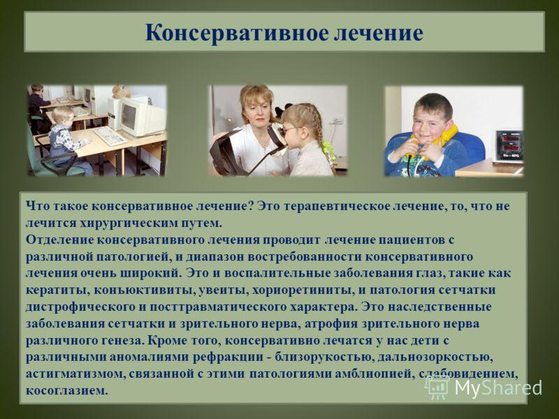 Детская поликлиника электросталь ленина телефон регистратуры