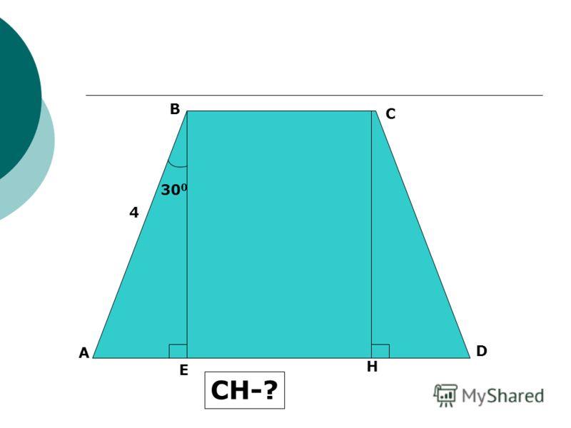 A B C D E H 4 30 0 CH-?