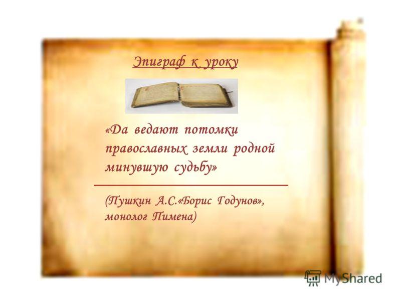 Презентация На Тему Ярослав Мудрый 10 Класс