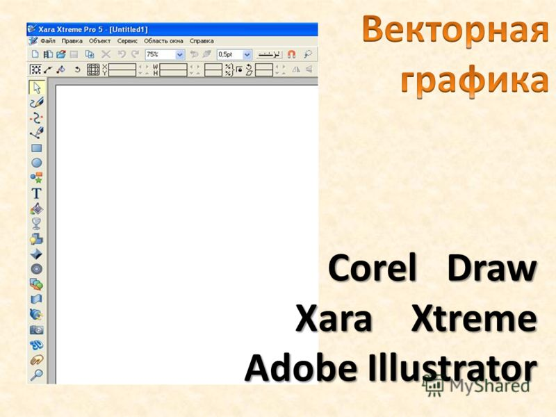 Corel Draw Xara Xtreme Adobe Illustrator
