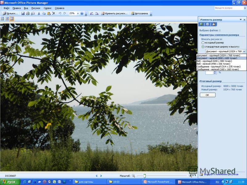 Программа Picture Manager для редактирования графических объектов