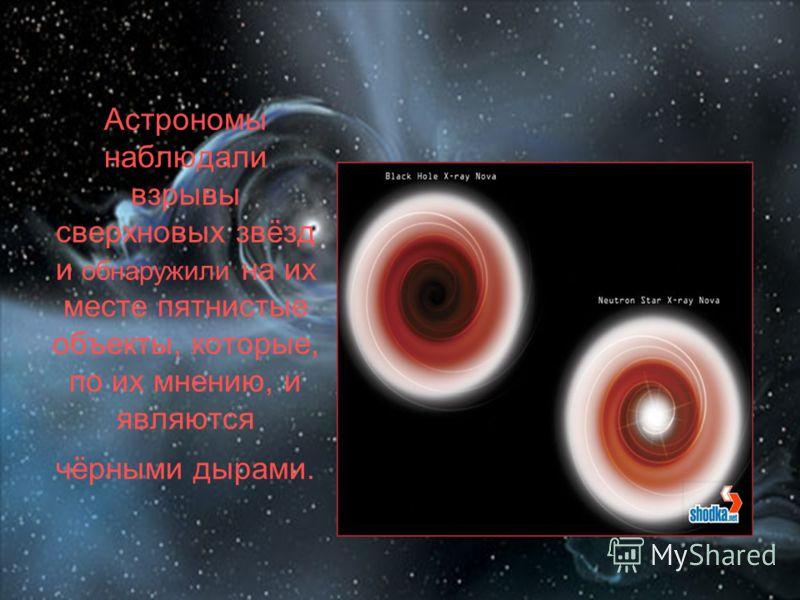 бони м 10000 световых лет слушать