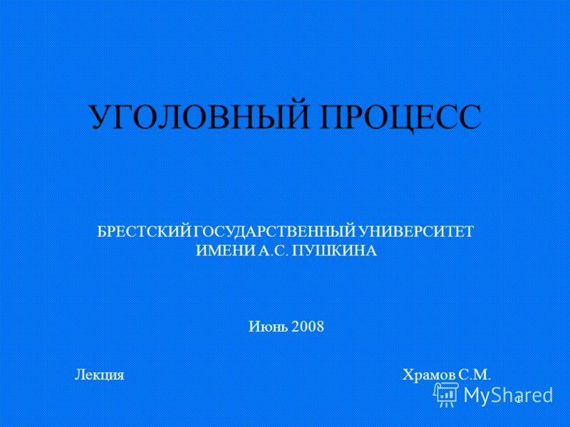 ВАРИАНТЫ ОФОРМЛЕНИЯ КУПЛИ -ПРОДАЖИ АВТОТРАНСПОРТА - Авто