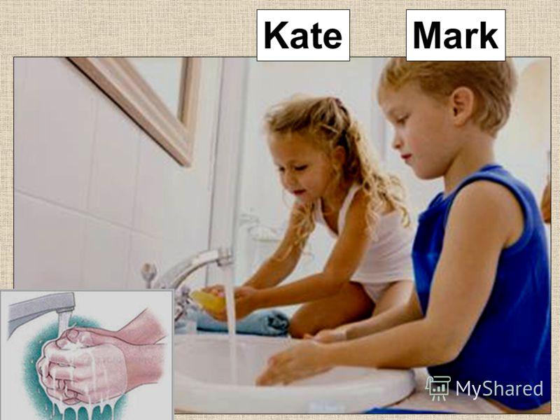 MarkKate