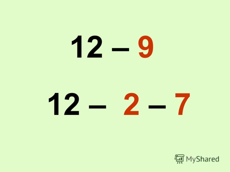 12 – 9 12 – 2 – 7