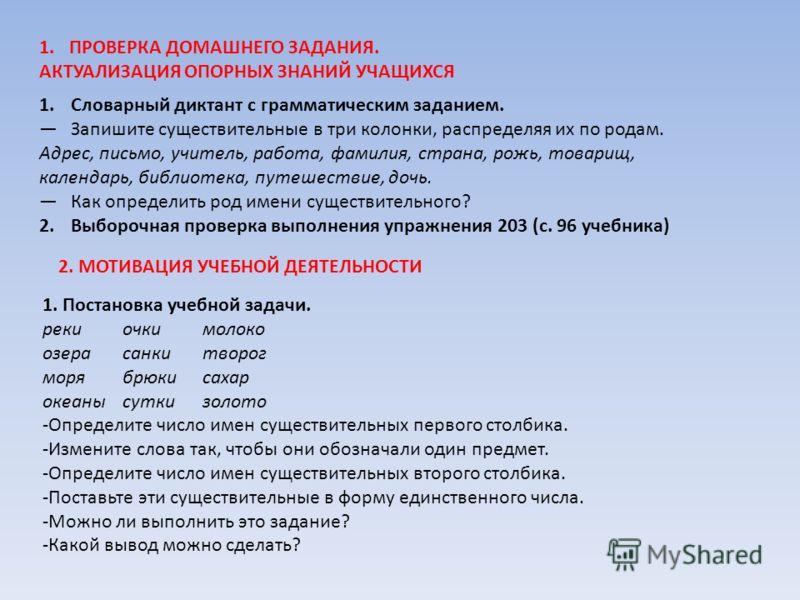 Английский Грамматика Сборник Упражнений Голицынский Издание Шестое ГДЗ