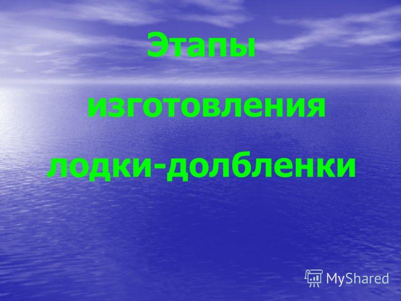 Владимирский Виталий Никифорович 5.05.1957 г.р. Место жительства: Д.Вирино