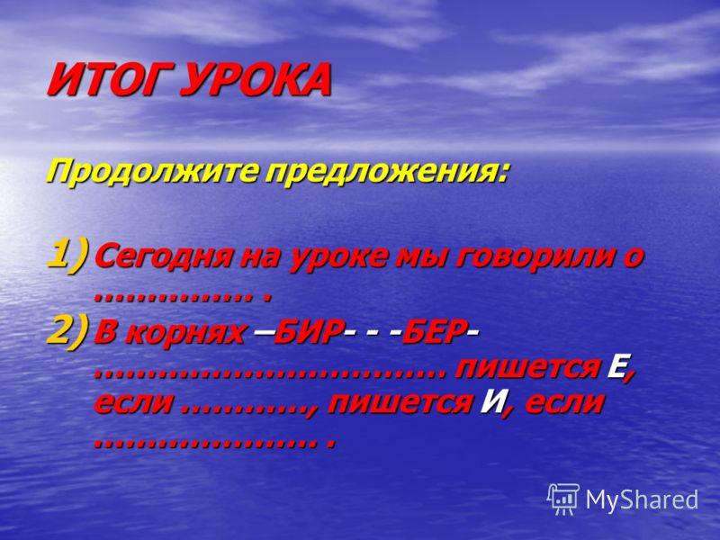 КЛЮЧ К ТЕСТУ 1. Б ; 2. Б ; 3. А ; 4. А.