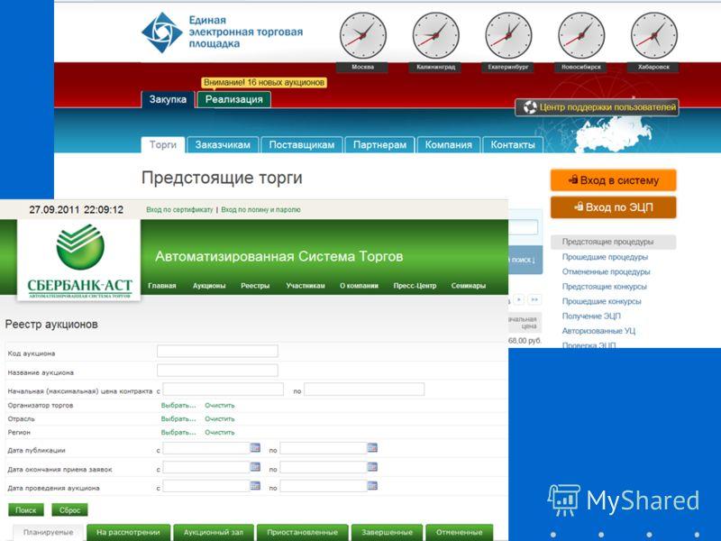 зао ммвб информационные технологии официальный сайт