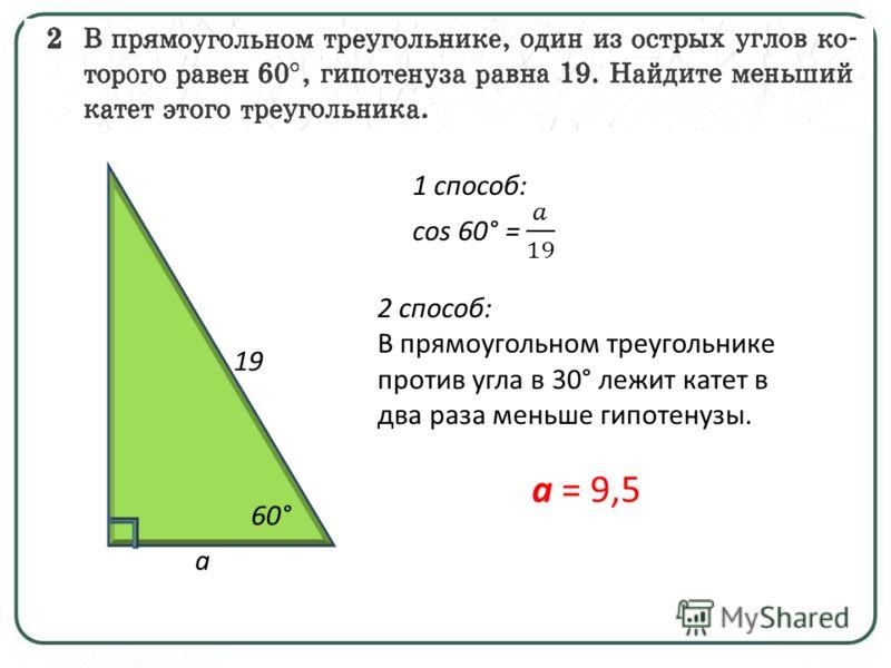 А В С М К ВК : КА = 6 : 5 18 ΔАВС ~ ΔКВМ ?